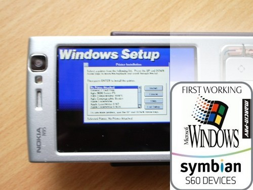 Installation of MS Windows 3.1 on a N95 (Pic courtesy : www.frazpc.pl)
