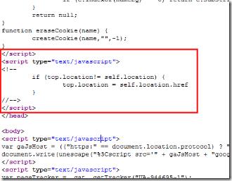 code-scren